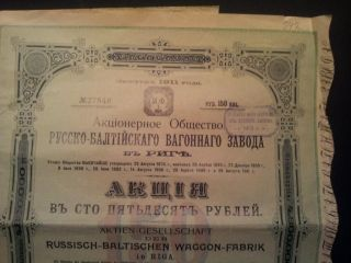 150 Rubles Russo - Baltic Railway Car Factory Riga Latvia Russia 1911 photo
