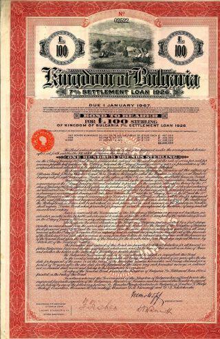 Kingdom Of Bulgaria - 1926 photo