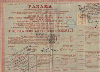 Panama 1888 Bond Panama Universal Canal Interoceanic Company Revenue photo
