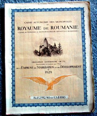 Kingdom Of Romania Stock Certificate With 33 Coupons No.  061411 1929 T3u photo
