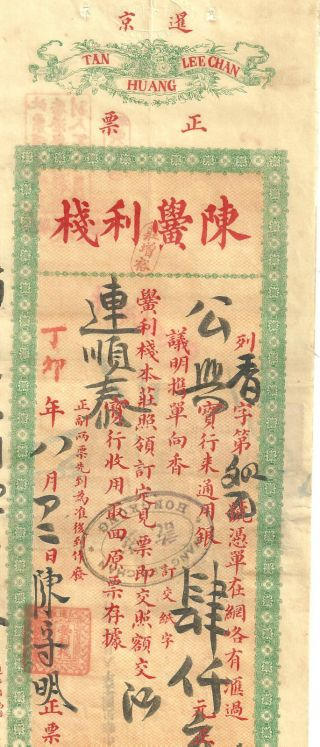 China1927bill Of Exchange$4000/very Rare (9) 2cents+ 2hong Kong 1 Cents Stamps photo