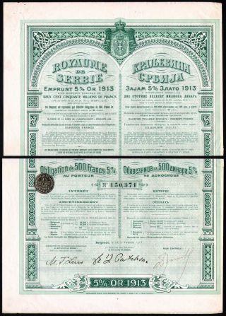 Serbia State Loan 5% Gold 1913 Stock Bond 500 Dinara Share W/coupons photo