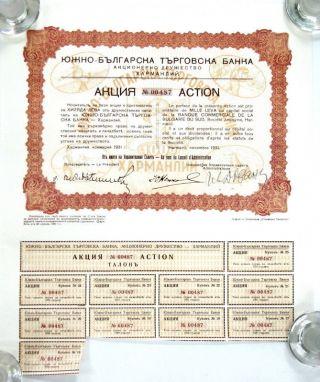 1931 Bulgarian Stock Bank Certificate Share 1000lv 4 photo