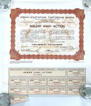 1931 Bulgarian Stock Bank Certificate Share 1000lv 16 photo