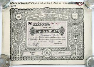 1939 Bulgaria Stock Certificate Plovdiv Bank 1000lv 14 photo