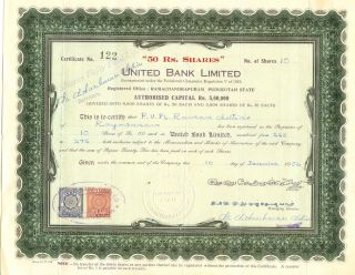 India - 1952 United Bank Ltd.  Share Certificate Bearing 1an,  2an Revenue Stamp photo
