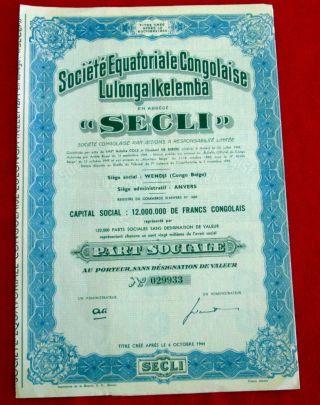 Equatoriale Congolaise Lulonga Ikelemba Secli Certificate With 20 Coupons1944 U photo