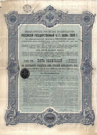Russia Imperial State 1909 Loan 4.  5% 5 Shares 937.  50 Roub Uncancelled Coup Seal photo