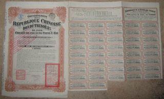 China Chinese Republic 8% Bond 1920 Lung - Tsing - U - Hai Railway +coupons photo