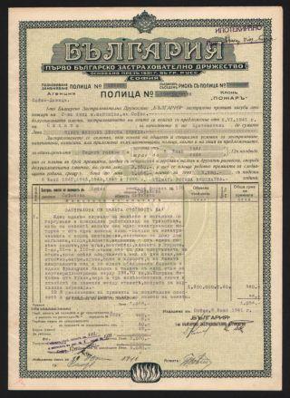 Kingdom Bulgaria Insurance 1941 Ww2 + Certificate Of Death + Letter Of Attorney photo