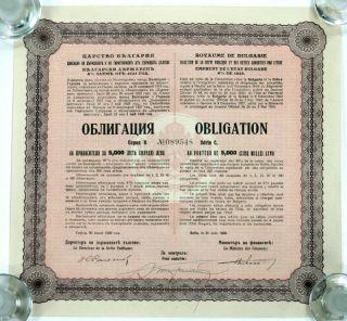 1928 Bulgarian Stock Certificate Debt Bond 5000lv 13 photo