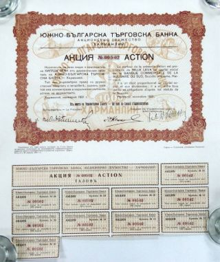 1931 Bulgarian Stock Bank Certificate Share 1000lv 12 photo