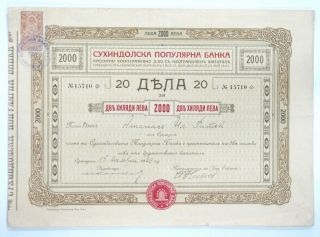 1923 Bulgarian Stock Bank Certificate Share 2000lv 21 photo