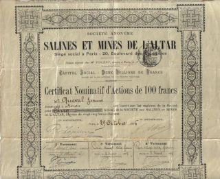 Mexico Bond 1896 Salines Gold Mines Altar Sonora 100 Francs Uncancelled photo