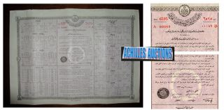 Turkey.  Title Of 100 Piastres 1917 Lottery Loan Bond Committee Of The Fleet No89 photo