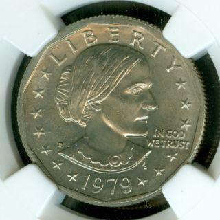 1979 - P Narrow Rim Sba Dollar Ngc Ms66 Spotless. photo