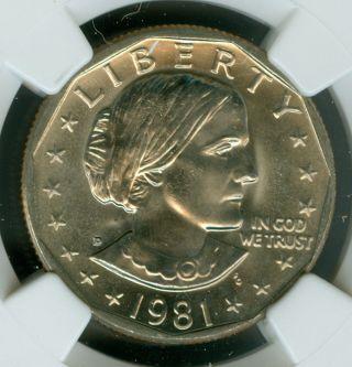 1981 - D Narrow Rim Sba Dollar Ngc Ms66 Pq Spotless. photo