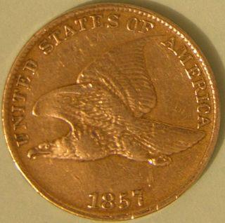 1857 Flying Eagle Cent,  Aj - 658 photo