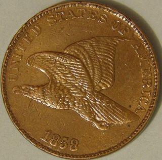 1858 Flying Eagle Cent,  Large Letter,  Af 345 photo