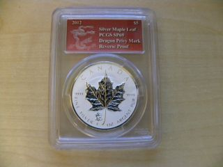 2012 Canada $5 Maple Leaf Dragon Privy Pcgs Sp - 69 Reverse Proof photo