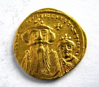 641 - 668 A.  D Byzantine Empire Constans Ii Gold Solidus Coin.  Constantinople photo