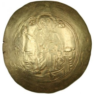 Bysantine Empire,  Jean Ii Comnène,  Hyperpère photo