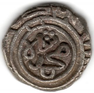 Rare Ancient Silver Coin The Great Sultans Of Delhi ' Ghiyas Ud Din Balban ' Vf A+ photo
