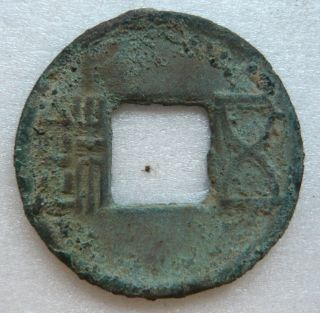 China,  Han Dynasty Wu Zhu Bronze Coin,  Vf photo