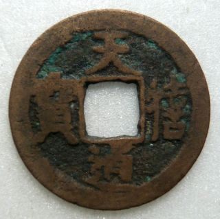 A Small Tian Xi Tong Bao Copper Coin Found In Java,  Indonesia,  Vf photo