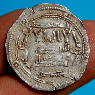 Medieval Silver Dirham Coin Muslim Conquest Of Spain Islamic Moorish Old Dirhem photo