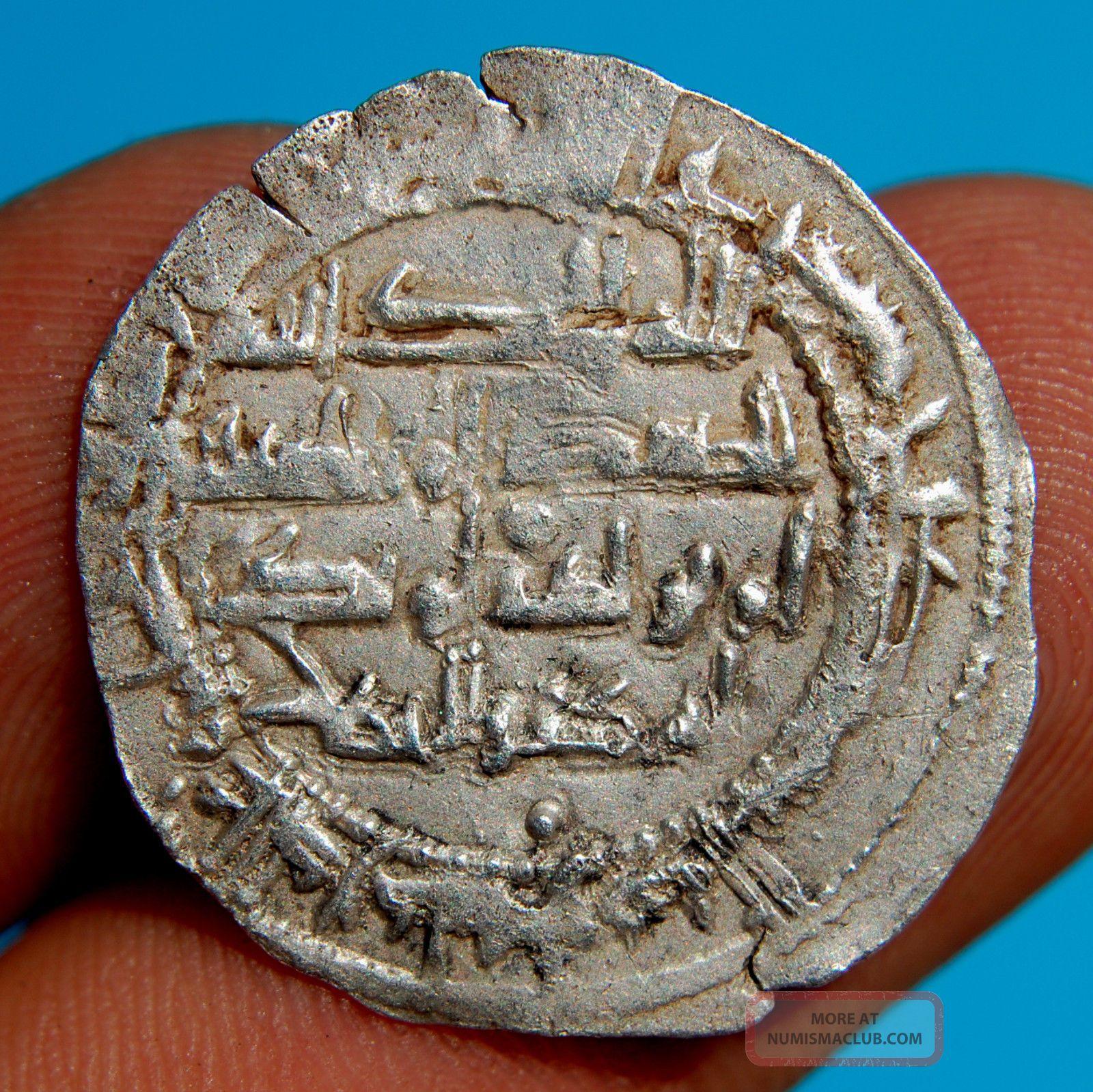 Medieval Silver Dirham Coin Muslim Conquest Of Spain