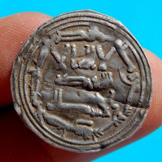 Abd Al - Rahman I Silver Dirham Muslim Conquest Of Spain Medieval Islamic Dirhem photo