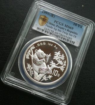 1995 Silver Panda Coin Small Twig Small Date S10y Pcgs Ms69;rare photo