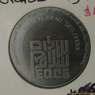 1980 Greetings From Israel Igcmc Medal Token photo