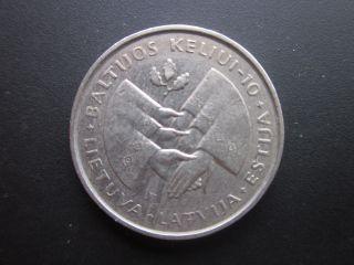 Lithuania 1 Litas 1999