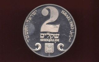 Israel 1983 2 Sheqels Prague Hanukka Lamp Silver Proof Coin photo