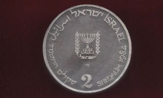 Israel 1984 2 Sheqels 36th Anniversary Silver Proof Coin photo