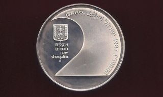 Israel 1987 2 Sheqels 20th Anniversary United Jerusalem Silver Proof Coin photo
