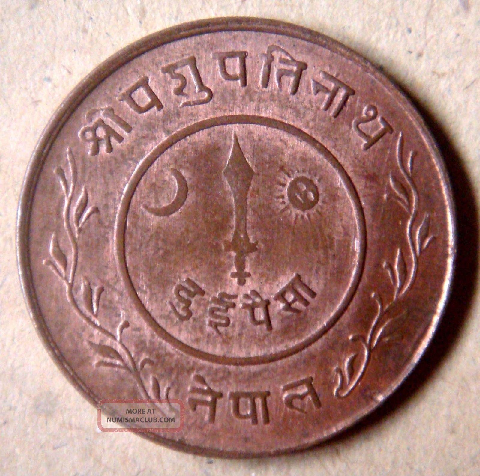 Nepal : 2 Paisa Copper Coin, 1940 Ad, King Tribhuvan, Km ...