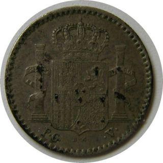 Elf Puerto Rico Spanish 5 Centavos 1896 Silver photo