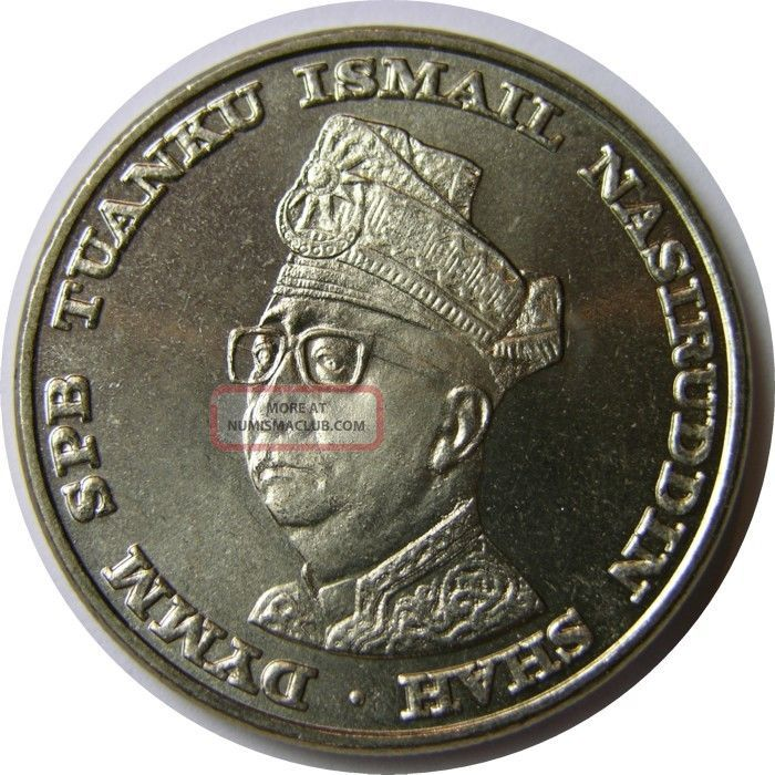 malaysia 1 ringgit coin value in india