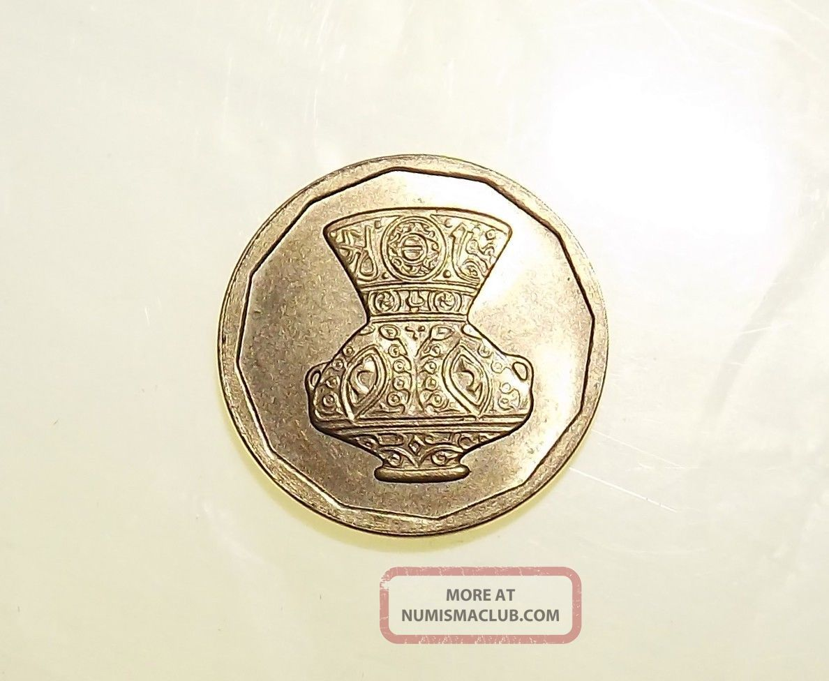 Egypt Coin 5 Piastres Antique Pottery Vase