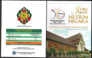 Malaysia 2013 50th Anniv National Museum Golden Jubilee Nordic Gold Bu Coin Card photo