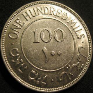 Palestine - 1939 100 Mils A/unc photo