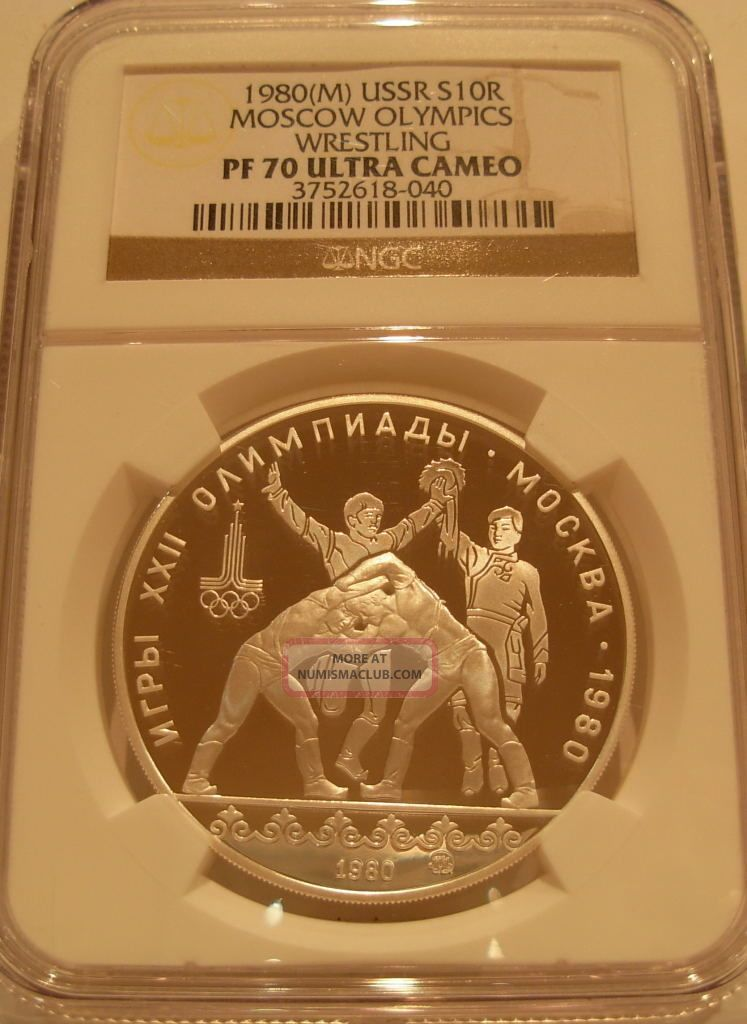 Russia Ussr 1980m Silver 10 Roubles Ngc Pf - 70uc Moscow Olympics - Wrestling Russia photo