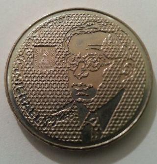 Special Edition Rare 100 Israeli Coin Shekalim 1983 Zeev Jabotinsky photo