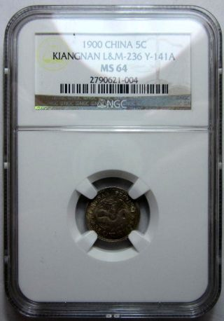 Ngc Ms64 China Kiangnan 1900 5cent Silver Coin So Patina Very Rare photo