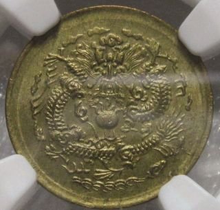 Ngc Ms64 China Kiangnan 1908 Cash Moneda Copper photo