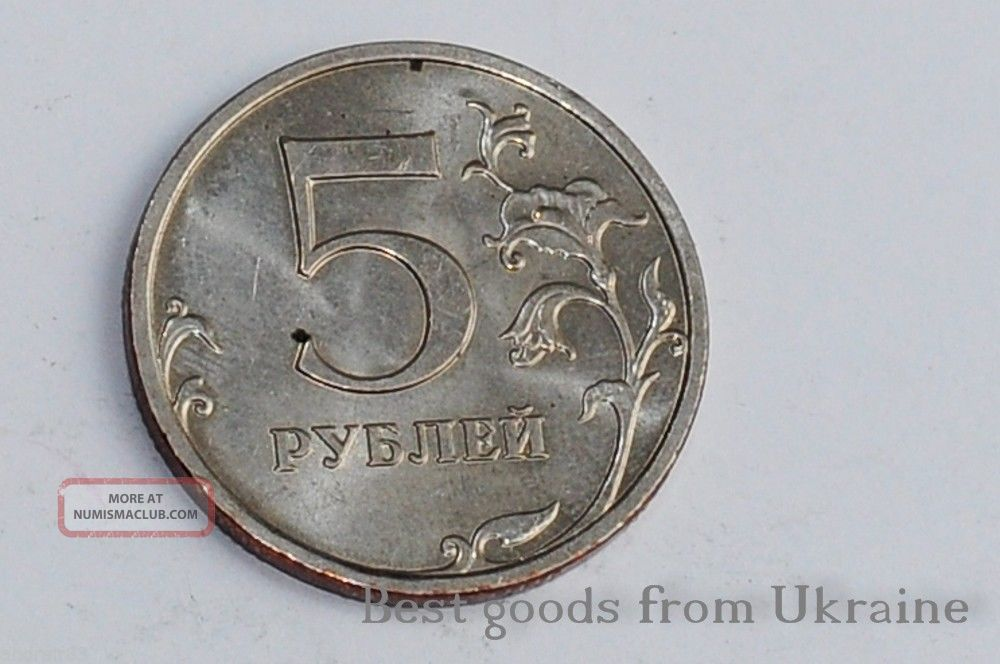 Russian Coin 5 Rouble 1998