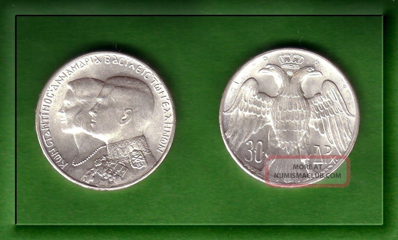 Greece Silver Coin 30 Drachma 1964 Royal Wedding King Constantine Anna Maria